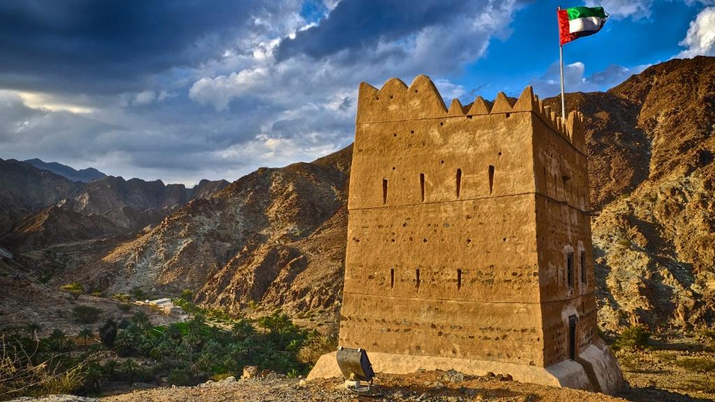 Al Hail Fort